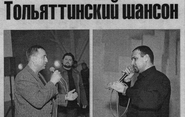 Александр Мираж шансон